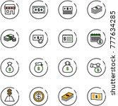 line vector icon set   duty...