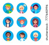 small students portraits in... | Shutterstock .eps vector #777640996