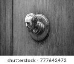 ferrara  italy   december 16 ... | Shutterstock . vector #777642472