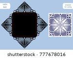 paper openwork  square
