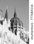 budapest  hungary   national... | Shutterstock . vector #777683116