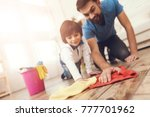 father has fun with his son. an ... | Shutterstock . vector #777701962