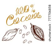 cocoa logo with lettering hand... | Shutterstock .eps vector #777706858