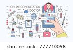 hand holding smartphone with... | Shutterstock .eps vector #777710098