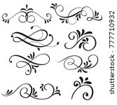 art calligraphy flourish of... | Shutterstock . vector #777710932