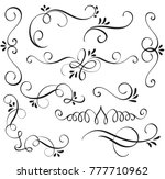 set of calligraphy flourish art ... | Shutterstock . vector #777710962