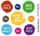 colorful sale tags in grunge... | Shutterstock . vector #777715516