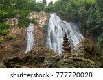 Zen Rock In Front Of Namuang...