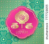 happy chinese new year with...   Shutterstock .eps vector #777723055