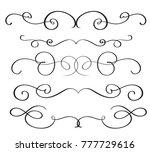 art calligraphy flourish of... | Shutterstock . vector #777729616