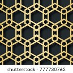 arabic seamless pattern with 3d ... | Shutterstock .eps vector #777730762