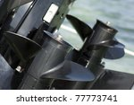 Motorboat engine closeup - stock photo