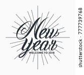new year 2018 lettering vintage ... | Shutterstock .eps vector #777739768