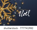 christmas background with... | Shutterstock . vector #777741982