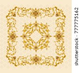 baroque square golden frame | Shutterstock .eps vector #777775162
