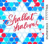 colorful shabbat shalom...   Shutterstock .eps vector #777777466