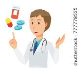 a young male doctor wearing a... | Shutterstock .eps vector #777778525