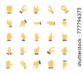 hand gestures flat icons set | Shutterstock .eps vector #777796375