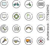 line vector icon set  ... | Shutterstock .eps vector #777826942