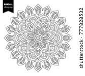 monochrome ethnic mandala... | Shutterstock .eps vector #777828532