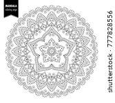 monochrome ethnic mandala... | Shutterstock .eps vector #777828556