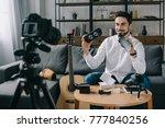smiling technology blogger... | Shutterstock . vector #777840256