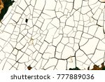 cracked paint on wall texture | Shutterstock . vector #777889036