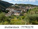 molinicos. albacete. segura... | Shutterstock . vector #77792179