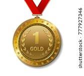 realistic 3d gold trophy award... | Shutterstock .eps vector #777927346