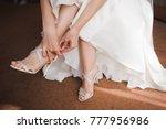 bride in a beautiful wedding...   Shutterstock . vector #777956986