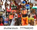 milan  italy   december 2017 ... | Shutterstock . vector #777968245