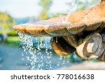 closeup of light splashing... | Shutterstock . vector #778016638