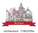 travel russia poster with... | Shutterstock .eps vector #778019596