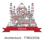 travel india poster with... | Shutterstock .eps vector #778022536