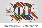 creative happy new year 2018... | Shutterstock .eps vector #778026472