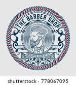 barber shop logo with hipster...   Shutterstock .eps vector #778067095