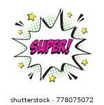 retro comic speech bubble with...   Shutterstock .eps vector #778075072
