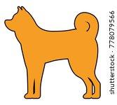 dog mascot silhouette icon | Shutterstock .eps vector #778079566
