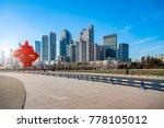 qingdao city center building...   Shutterstock . vector #778105012