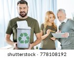 start recycling. handsome... | Shutterstock . vector #778108192
