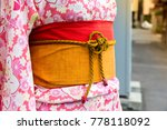 kimono obi  japanese... | Shutterstock . vector #778118092