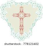 christian cross design raster... | Shutterstock . vector #778121602