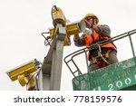 a male technician doing... | Shutterstock . vector #778159576