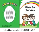 kids book cover design vector | Shutterstock .eps vector #778185532
