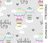 seamless pattern with air... | Shutterstock .eps vector #778193062