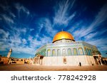 jerusalem  israel   june 4 ...   Shutterstock . vector #778242928