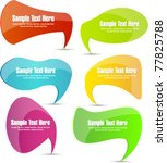 bright glossy new shaped speech ... | Shutterstock .eps vector #77825788
