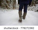 men's legs in boots close up... | Shutterstock . vector #778272382