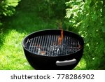 barbecue grill on backyard | Shutterstock . vector #778286902