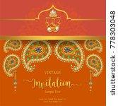 indian wedding invitation card... | Shutterstock .eps vector #778303048